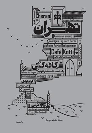 Farhas Fozouni