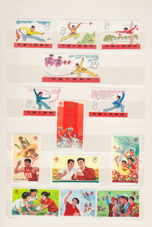 chinese stamps 5