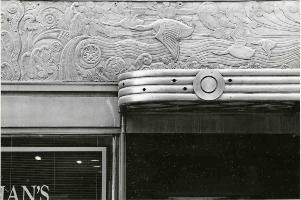 Detail of facade at the Chanin Building, 42nd Street.