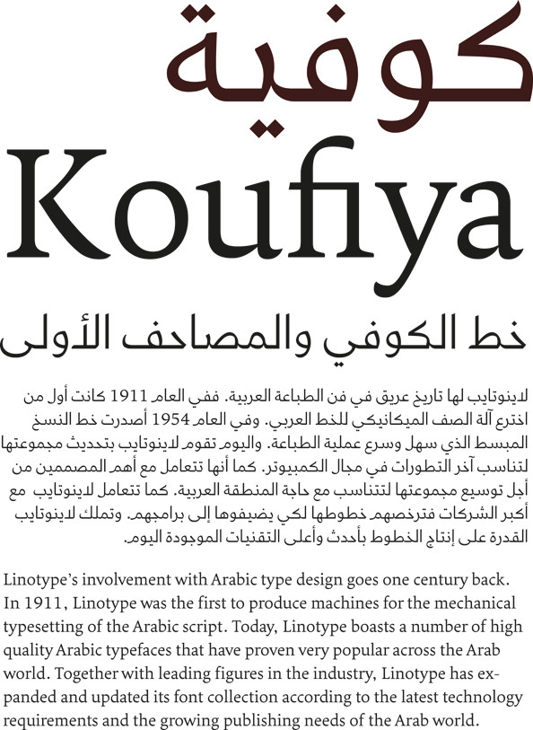 (Examples of different calligraphic references) Univers Next Arabic: A modern Arabic design based on Kufi construction