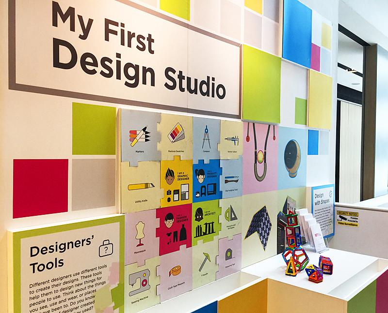 My First Design Studio