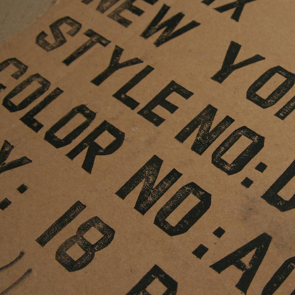 Style no: