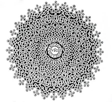 Da Vinci knotwork roundel