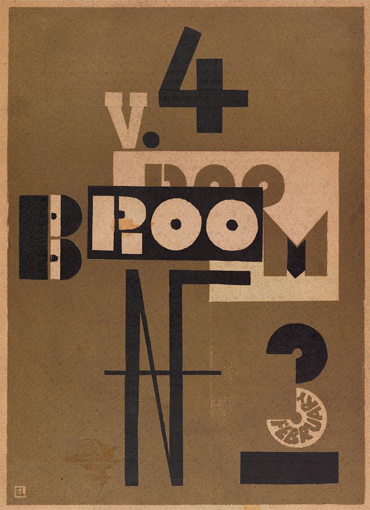El Lissitzky 1923
