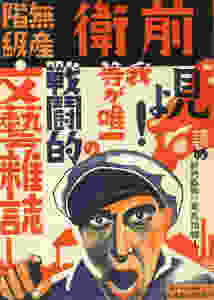 30s_poster_2