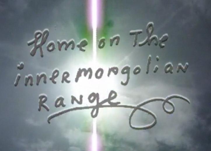 Home on the innermongolian range