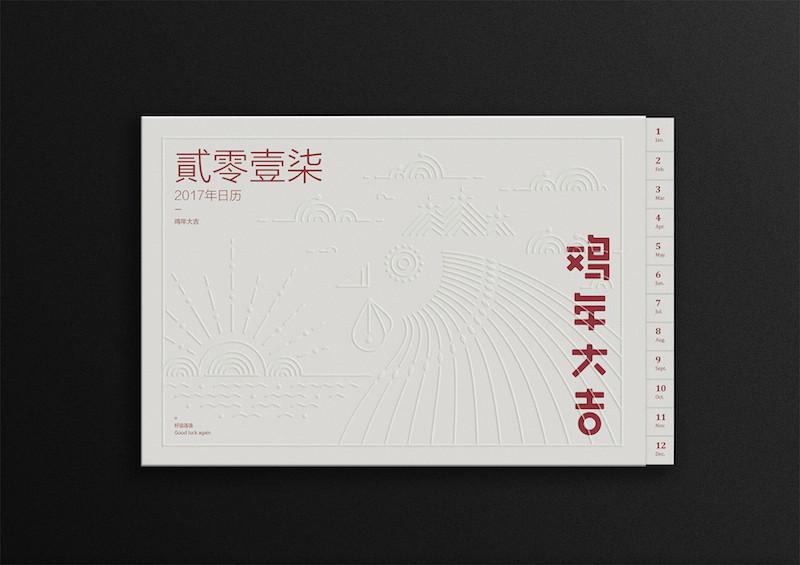 calendars-9