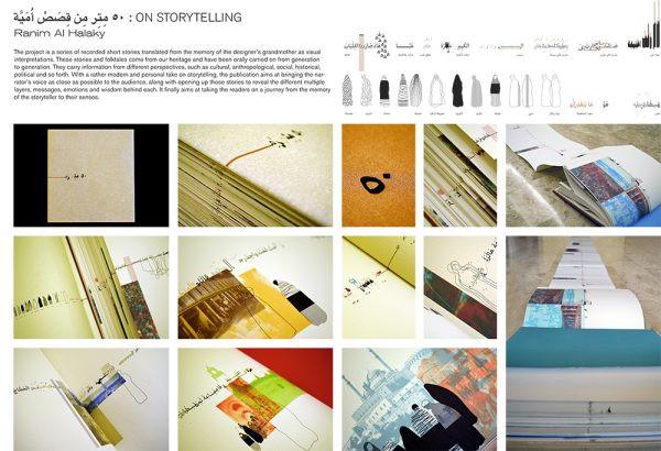 storytelling8