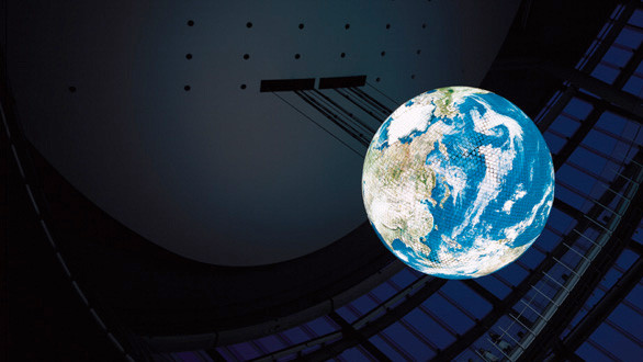 The Digital Earth