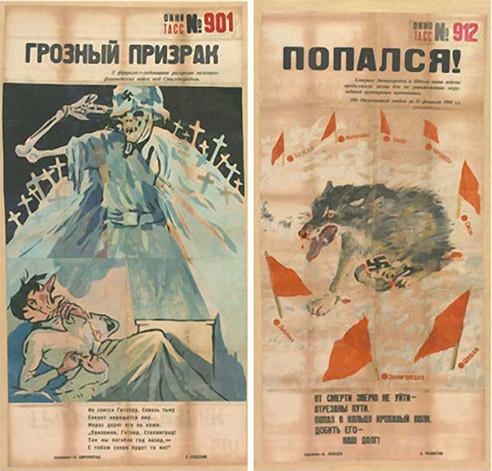 Soviet Tass Poster