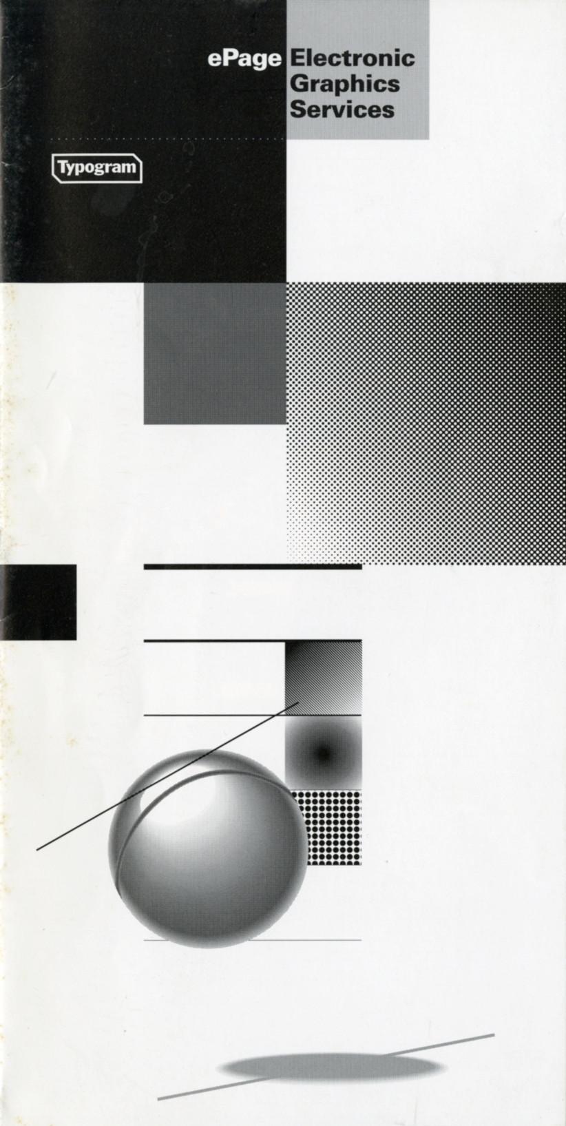 nsbz014