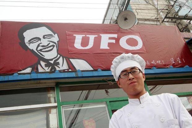 1. UFO