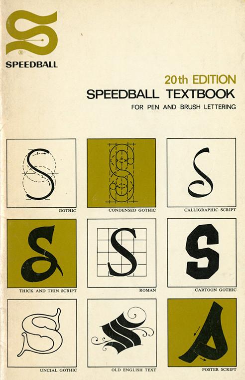 My first Speedball Textbook from 1968.