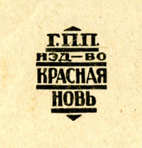russian book004