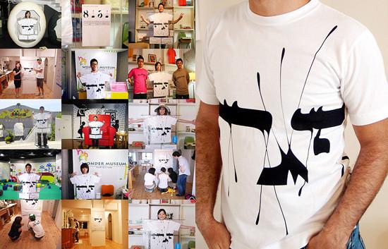 11 TipoShirt