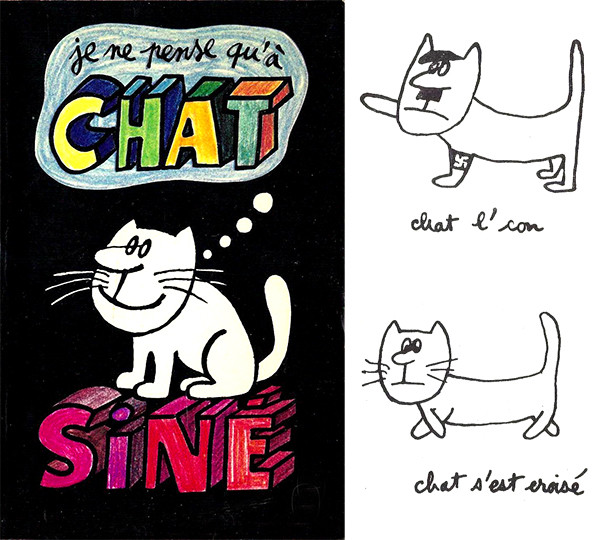chat-2