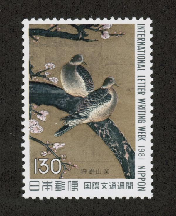 japan-international-letter-writing-week-1981-nippon