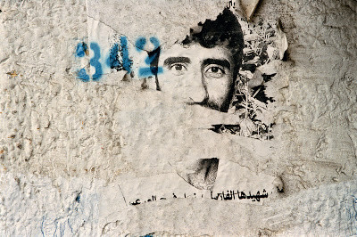"From Taysir Batniji's series ""Untitled (Gaza Walls)"" (2001), via Saqi Books."