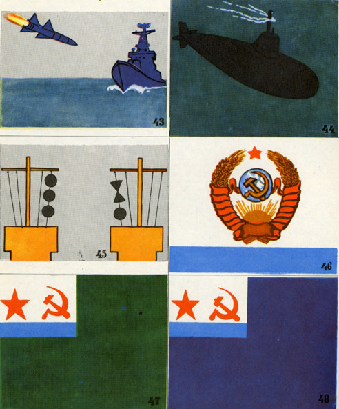 USSR game