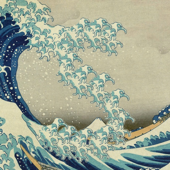 Ezer_-Hokusai_S