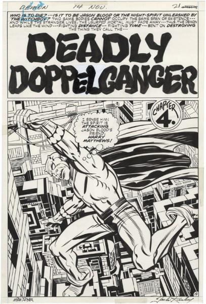 Demon 14 page 15 splash- Deadly doppelganger