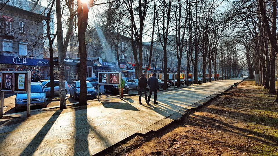 Tolerance in Chisinau, Moldova