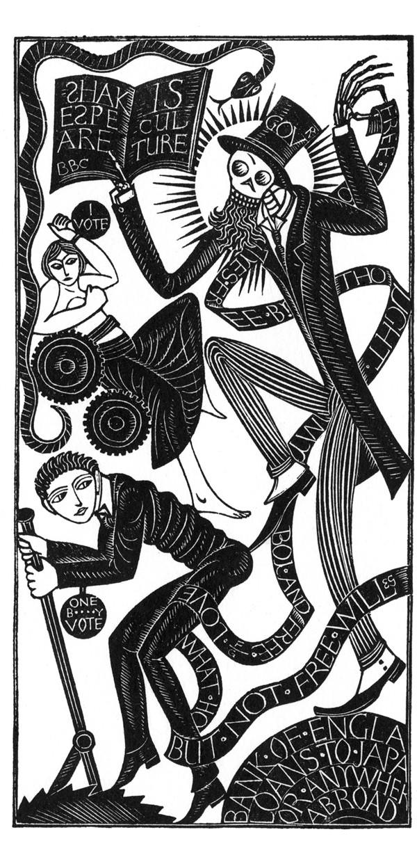 The Lord's Song, 1934; Golden Cockerel Press.