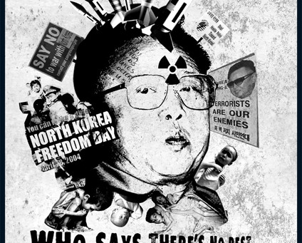 Mad Man: The Long Strange Tale of Kim Jong-Il's Advertising Career