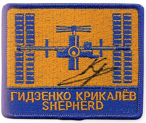 Shepherd patch