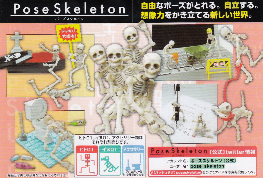 POSE SKELETON