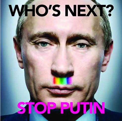 stop_putin poster