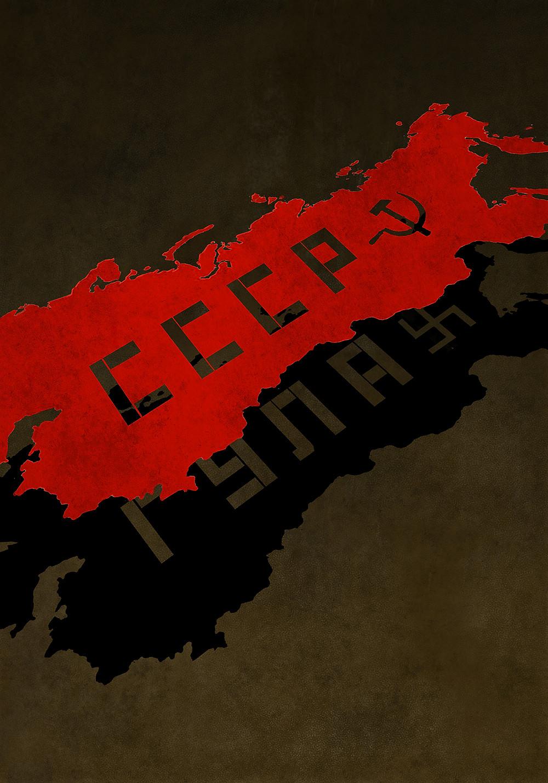 USSR Gulag.
