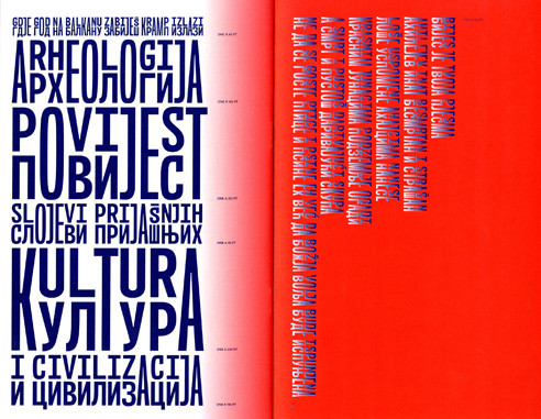 Page from the catalog for the Balkan typeface