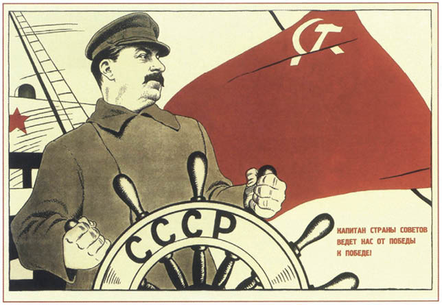 1930s propaganda was used across the world.