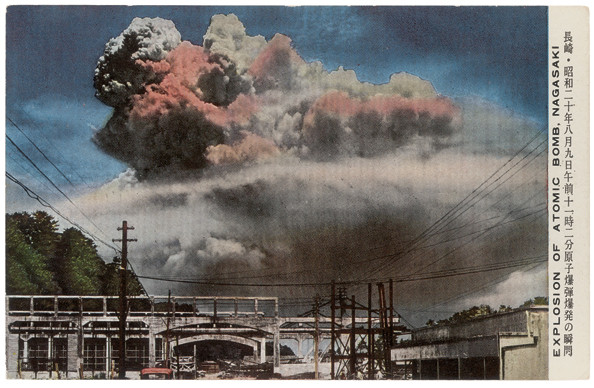 Atomic Bomb Clouds