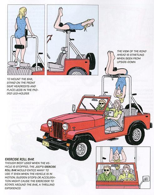 patent pending cars
