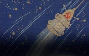 Celebrating Sputnik's 60th: A Collection of Vintage Soviet Designs