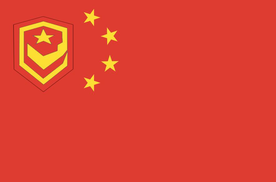 flag-of-terran-dominion