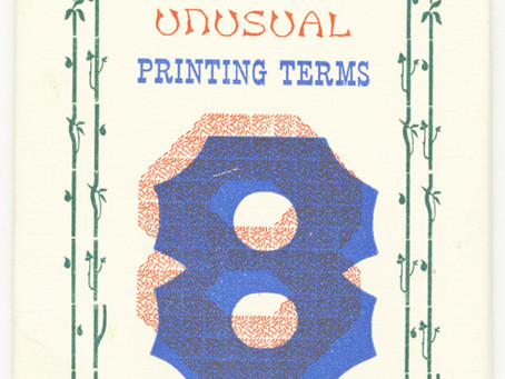 Printers' Lingo: Coffin, Hell-Box, Work & Turn, and More