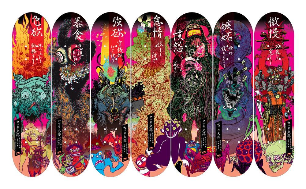 Nathan Fox Skateboard