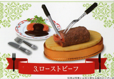 Mini Meat