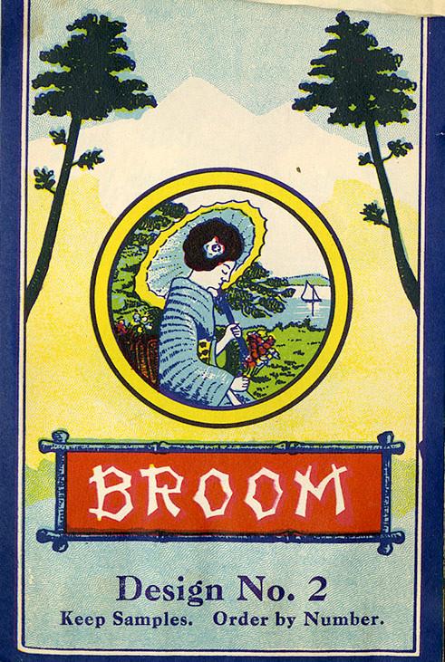 Broom- Design No. 2