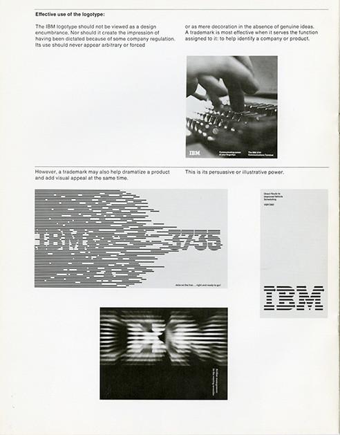 IBM Rand008