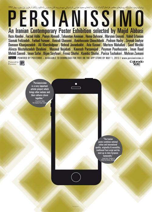 Poster-App-2013