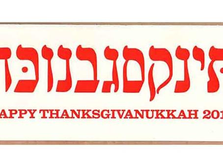 Weekend Heller: Plagiarism, No. Thanksgivanukkha, Si.