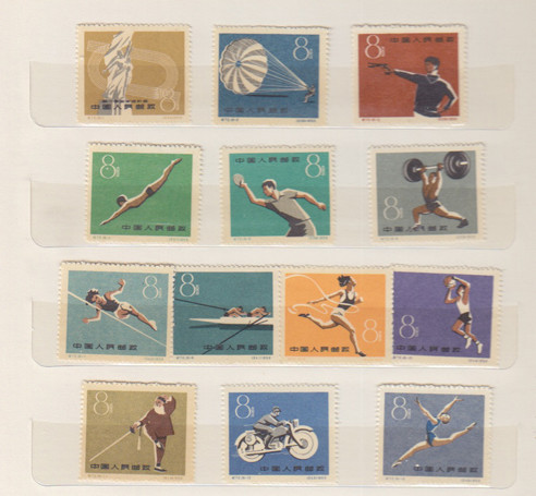 chinese stamps 7