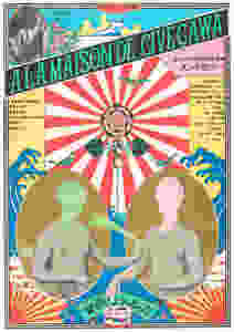 "Yokoo Tadanori: screenprint poster for ""A La Maison De Civeçawa, 1965.©2014 Yokoo Tadanori, photo ©2014 Museum Associates/LACMA"