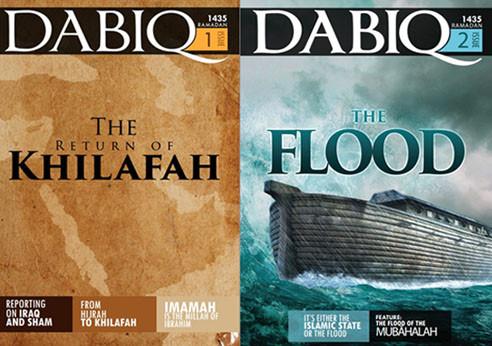 Dabiq Cover