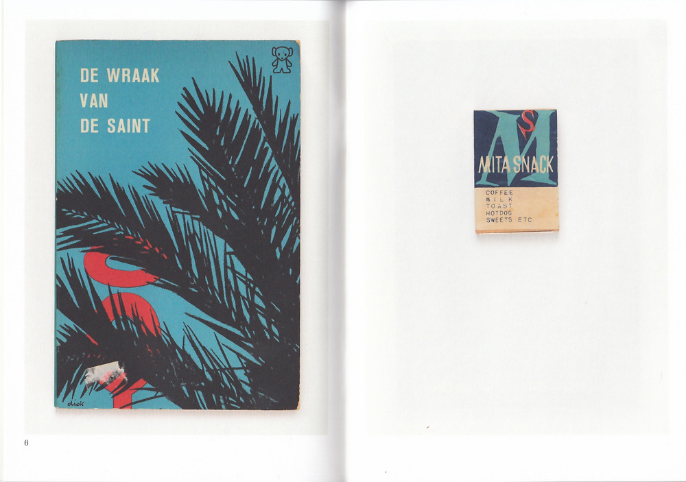 """Dick Bruna and Black Bears and Japanese Matchboxes."" gallery"