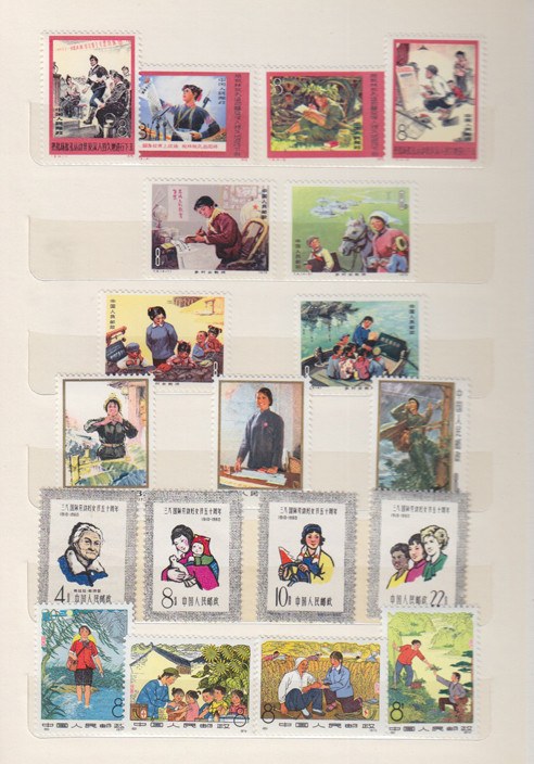 chinese stamps 2